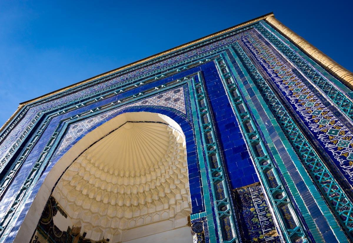 Big-Portal-Samarkand Uzbekistan